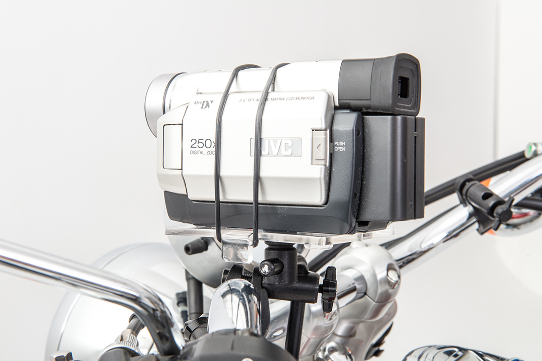 Electric Mount with GPS